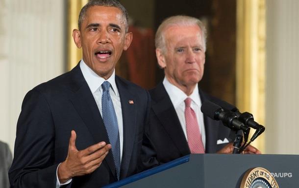 Последнее обращение Обамы к нации: онлайн