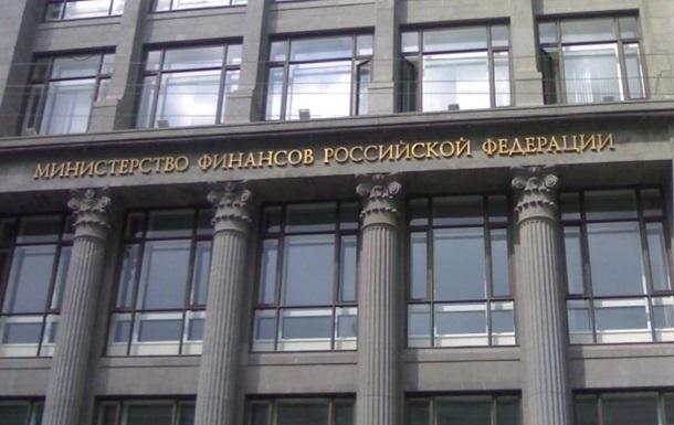 Силуанов: РФподасть позов наУкраїну долондонського суду до кінця січня