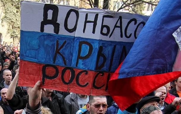 Жители Донбасса по прежнему симпатизируют России - опрос