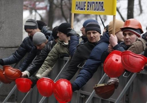 Голодные бунты шахтеров