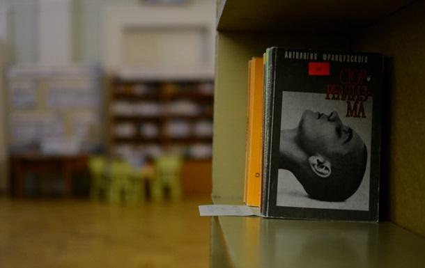 УРосії почали спалювати книги, видані за підтримки Фонду Сороса
