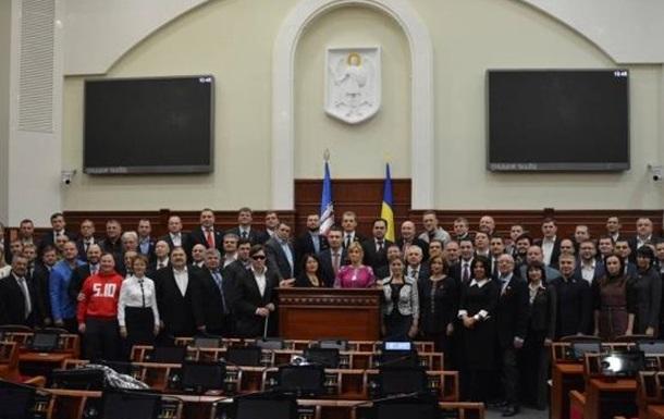 Удвічі скоротити кількість депутатів Київради