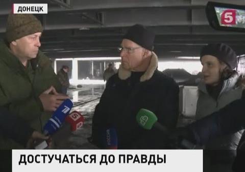 Франция поможет Донбассу