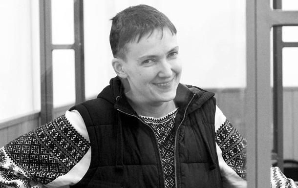 Суд приобщит к делу видео пленения Савченко