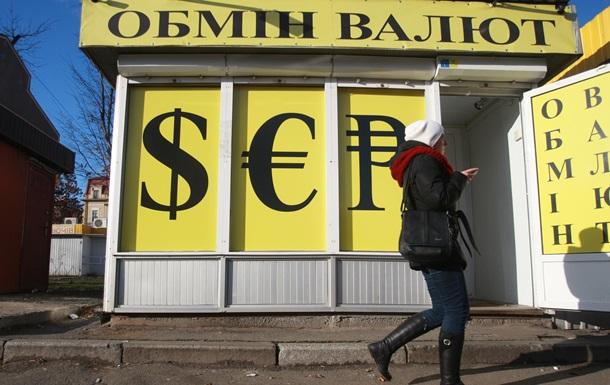 В Украине резко выросло количество обменников