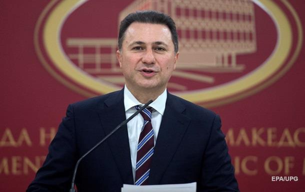 Прем єр Македонії йде у відставку