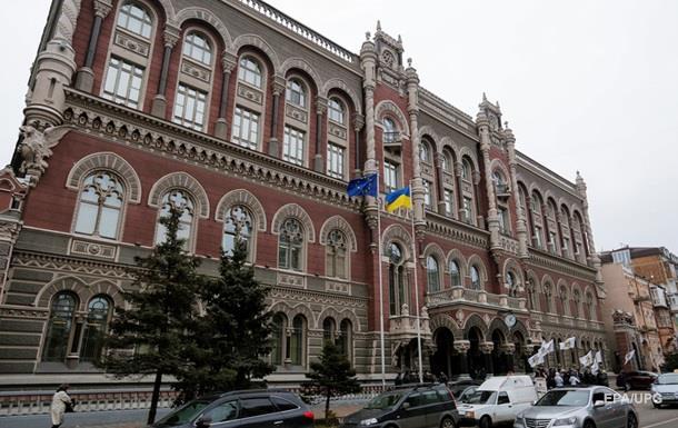 НБУ анонсировал валютный аукцион