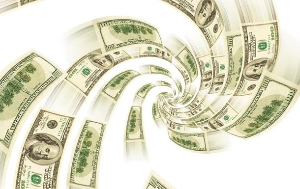 «Публічний аудит» просить НАБУ розслідувати збитки на мільярди гривень