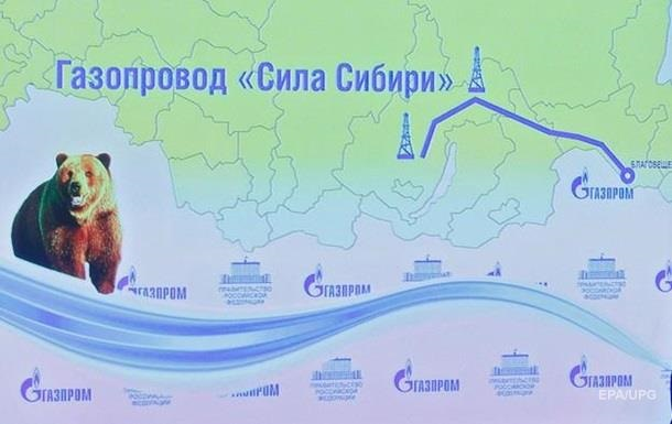 Росія зменшила поставки газу в Китай - Reuters