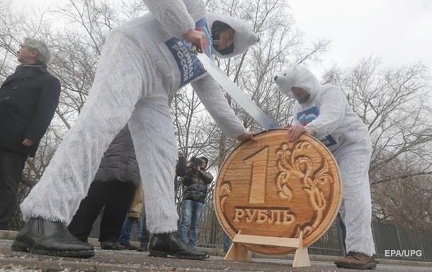 Россия может  проесть  резервы за текущий год