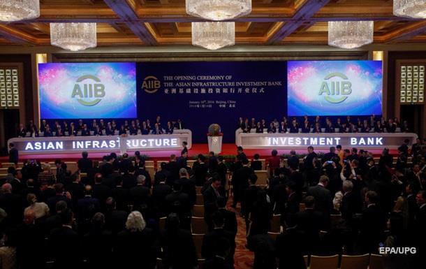 В Китае заработал Азиатский банк инвестиций