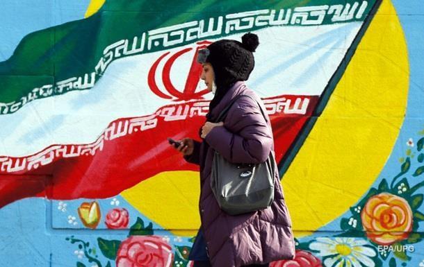 ЄС і США скасовують санкції проти Ірану