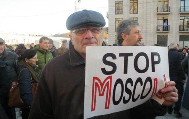 В Грузии протестуют против Газпрома