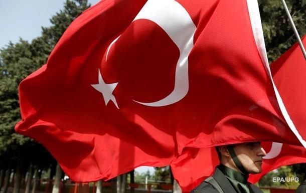 Хакеры разместили флаг Турции на сайте посольства РФ