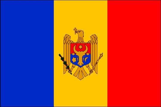 Молдовський вузол