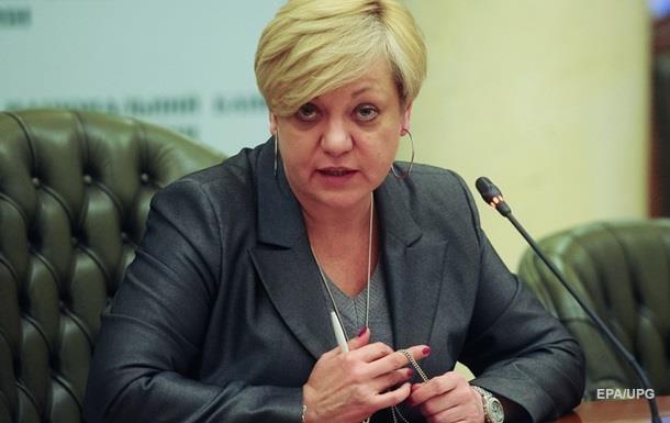 Гонтарева обвинила СМИ в падении гривны