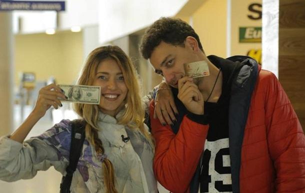 Как хранить деньги в путешествии, чтобы их не украли