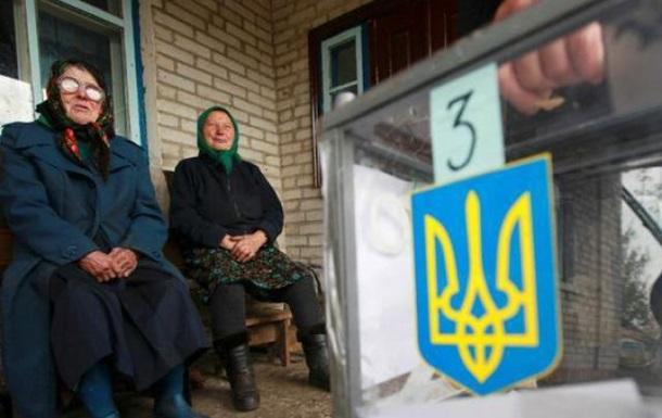 В Украине выбрали первого сельского старосту