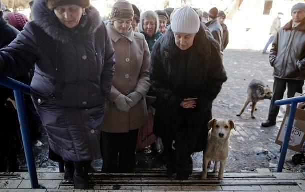 Кабмин передумал выделять деньги жителям Донбасса