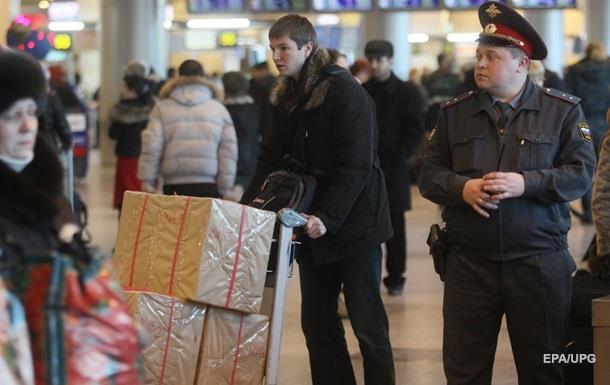 Задержан подозреваемый во взрыве гранаты в центре Москвы – СМИ