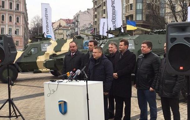 Укроборонпром: год новый, проблемы старые