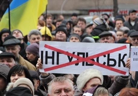 Судьба Кировограда под вопросом.