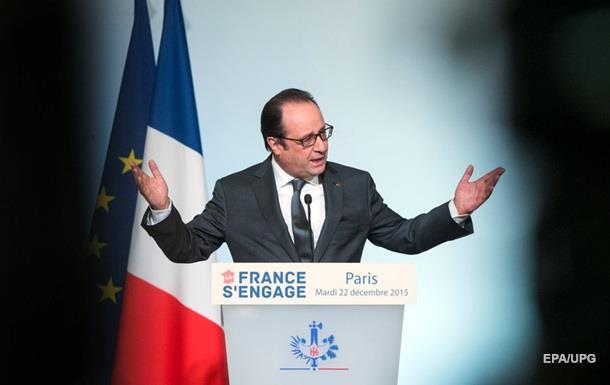 У Олланда жалуются на  вечно недовольных  французов