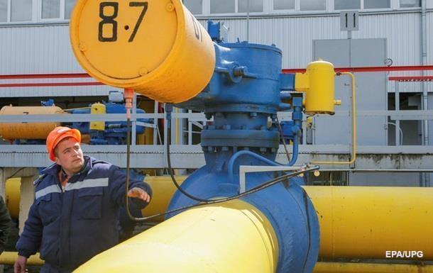 Киев снова увеличил заявку на импорт словацкого газа