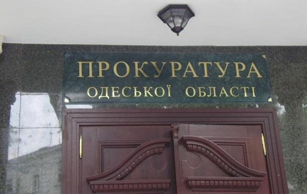 Из Одесской прокуратуры украли деньги и ноутбук