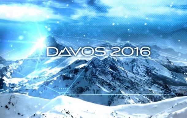 Украине на Давосском форуме делать нечего