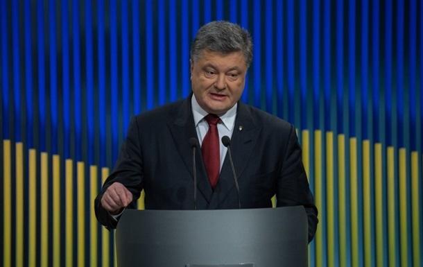 Порошенко: Украина и США едины в критике относительно Северного потока 2