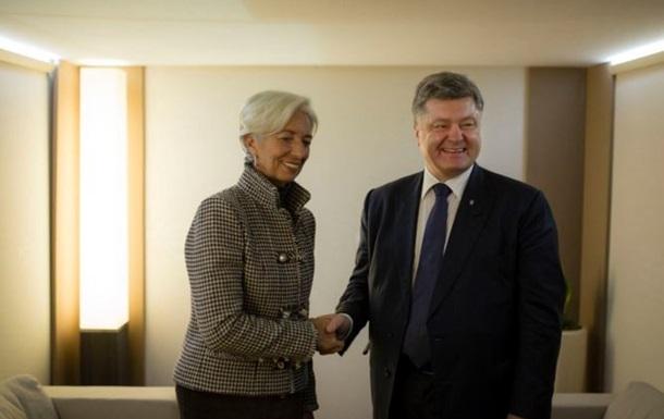Глава МВФ після зустрічі зПорошенко зробила гучну заяву