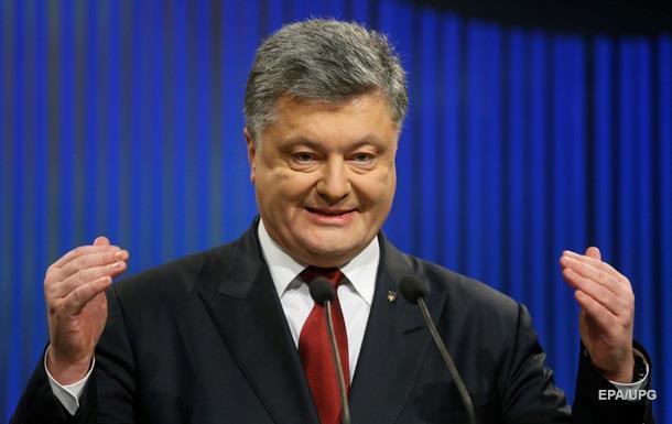 Порошенко назвал причины падения рубля