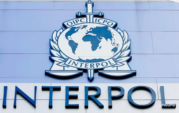 Интерпол прекратил розыск экс-чиновников Украины