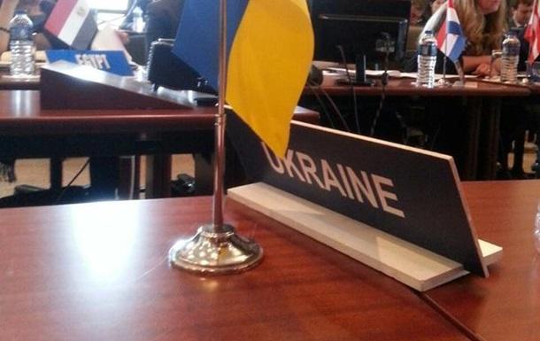 Украинские дипломаты устроили демарш в Турции из-за РФ