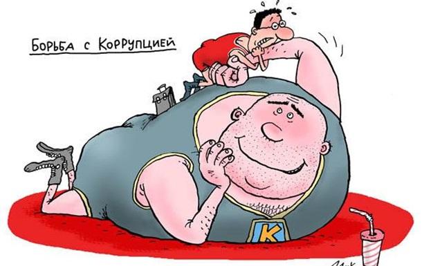 Секция по антикоррупционной борьбе