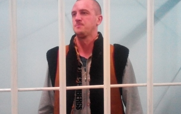 Участнику перестрелки на Драгобрате назначили залог