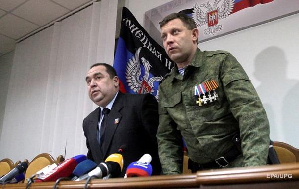 Росія готова на зміну керівників ЛДНР - ЗМІ
