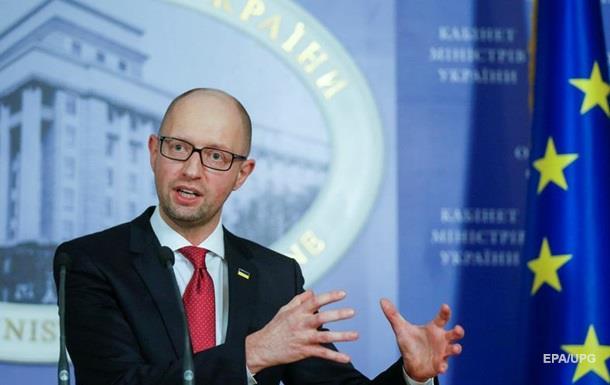 Яценюк выступил за референдум по Конституции