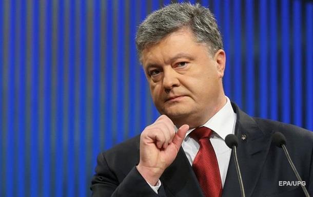 Порошенко сообщил о судебных инициативах по Крыму