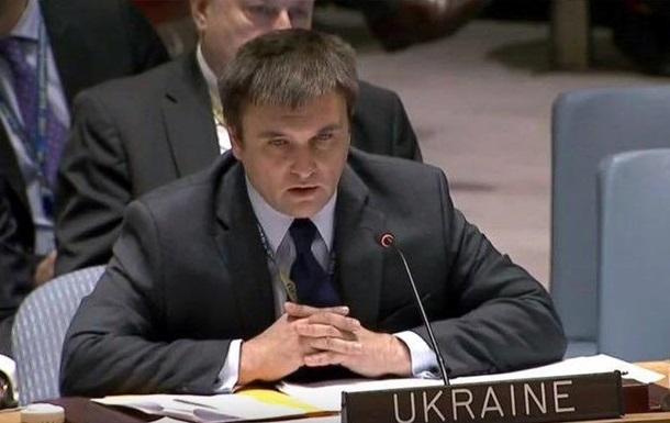 Киев могут лишить права голоса на мировой арене