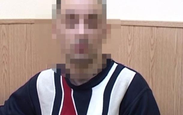 В Днепропетровске задержали администратора сепаратистских групп