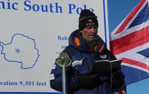 Британец умер при попытке пересечь Антарктиду в одиночку