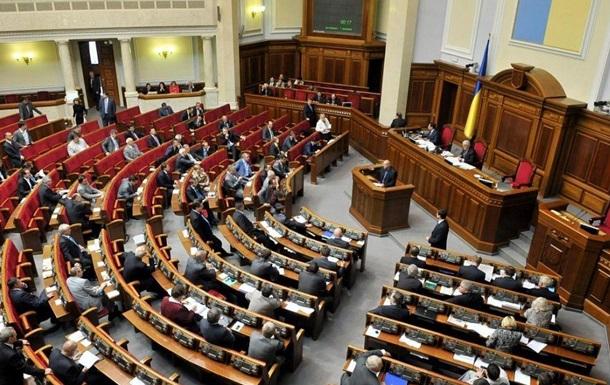 Скандал в Раде: хотят переписать коалиционное соглашение
