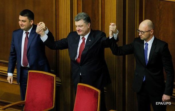Депутаты проводят совет по отставке Яценюка - СМИ