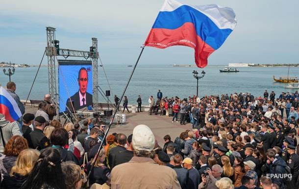 Україна оголосила в розшук вісім тисяч кримчан