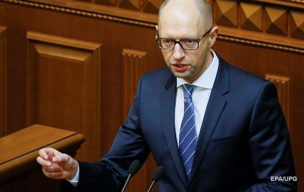 Депутаты вызвали Яценюка для отчета