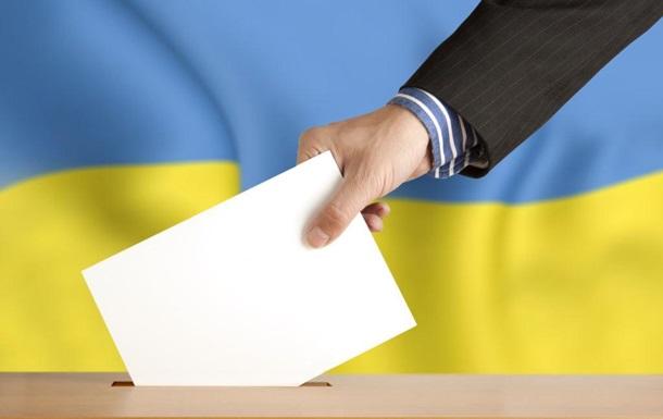 Обов'язкова явка на вибори та проведення референдумів - норми, потрібні Україні