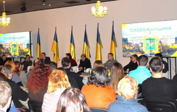 Народная Конституция Украины