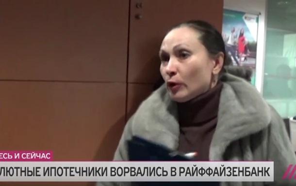 Валютні позичальники в РФ: давайте повернемо Крим